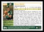 2005 Topps #671   -  Ryan Webb First Year Back Thumbnail