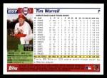 2005 Topps #257  Tim Worrell  Back Thumbnail