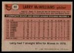 1981 Topps #44  Larry McWilliams  Back Thumbnail