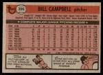 1981 Topps #396  Bill Campbell  Back Thumbnail