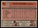 1981 Topps #607  Dave Palmer  Back Thumbnail