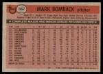 1981 Topps #567  Mark Bomback  Back Thumbnail