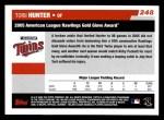 2006 Topps #248   -  Torii Hunter Golden Glove Award Back Thumbnail