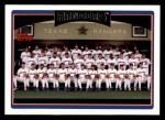 2006 Topps #293   Toronto Blue Jays Team Front Thumbnail