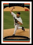 2006 Topps #389  Brian Moehler  Front Thumbnail