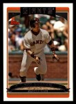 2006 Topps #367  Ray Durham  Front Thumbnail