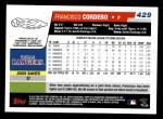 2006 Topps #429  Francisco Cordero  Back Thumbnail