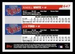 2006 Topps #647   -  Rondell White / Lew Ford Team Stars Back Thumbnail