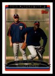 2006 Topps #647   -  Rondell White / Lew Ford Team Stars Front Thumbnail