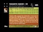 2007 Topps #485  Tadahito Iguchi  Back Thumbnail