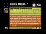 2007 Topps #506  Akinori Otsuka  Back Thumbnail