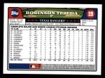 2008 Topps #19  Robinson Tejeda  Back Thumbnail