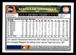 2008 Topps #145  Magglio Ordonez  Back Thumbnail