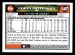 2008 Topps #487  Corey Patterson  Back Thumbnail