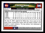 2008 Topps #586  Coco Crisp  Back Thumbnail