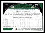 2009 Topps #285  Justin Duchscherer  Back Thumbnail