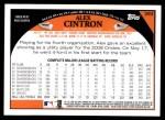 2009 Topps #393  Alex Cintron  Back Thumbnail