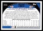 2009 Topps #586  Nelson Cruz  Back Thumbnail