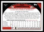 2009 Topps #620  Ryan Zimmerman  Back Thumbnail