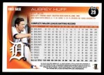 2010 Topps #29  Aubrey Huff  Back Thumbnail