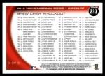 2010 Topps #237   -  Ryan Braun / Prince Fielder Brew Crew Knockout Back Thumbnail