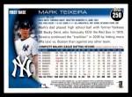 2010 Topps #250  Mark Teixeira  Back Thumbnail