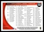 2010 Topps #269   -  Alex Rodriguez / Derek Jeter / Robinson Cano Anthem in the Bronx Back Thumbnail