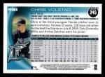 2010 Topps #345  Chris Volstad  Back Thumbnail