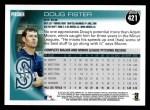 2010 Topps #421  Doug Fister  Back Thumbnail