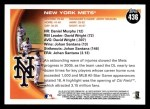 2010 Topps #436   Mets Team Back Thumbnail