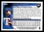 2010 Topps #587  David Murphy  Back Thumbnail