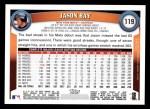 2011 Topps #119  Jason Bay  Back Thumbnail