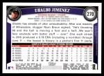 2011 Topps #270  Ubaldo Jimenez  Back Thumbnail