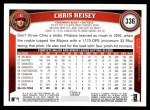 2011 Topps #336  Chris Heisey  Back Thumbnail