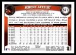 2011 Topps #571  Jeremy Affeldt  Back Thumbnail