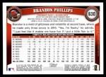 2011 Topps #630  Brandon Phillips  Back Thumbnail