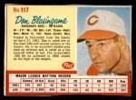 1962 Post #117  Don Blasingame   Front Thumbnail