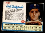 1962 Post #61  Carl Yastrzemski   Front Thumbnail