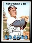 1967 Topps #18  Gene Oliver  Front Thumbnail