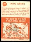 1963 Topps #84   Cowboys Team Back Thumbnail