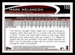2012 Topps #153  Mark Melancon  Back Thumbnail