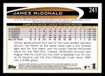 2012 Topps #241  James McDonald  Back Thumbnail