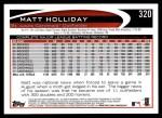 2012 Topps #320  Matt Holliday  Back Thumbnail
