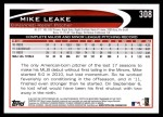2012 Topps #308  Mike Leake  Back Thumbnail
