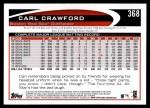 2012 Topps #368  Carl Crawford  Back Thumbnail