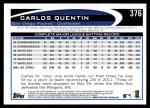2012 Topps #376  Carlos Quentin  Back Thumbnail