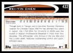 2012 Topps #432  Wei-Yin Chen  Back Thumbnail