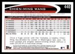 2012 Topps #440  Chien-Ming Wang  Back Thumbnail