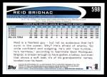2012 Topps #598  Reid Brignac  Back Thumbnail
