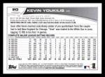 2013 Topps #20  Kevin Youkilis   Back Thumbnail